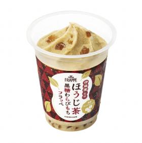 【ファミリーマート】伊藤園監修 ほうじ茶黒糖わらびもちフラッペ