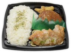 【セブンイレブン】まんぷく!ハンバーグ&ねぎ塩チキン弁当