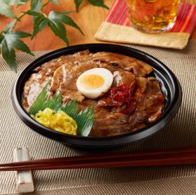 【ファミリーマート】炙り焼 豚丼(三元豚使用)