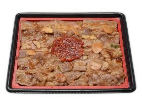 【セブンイレブン】スタミナ炭火焼肉弁当