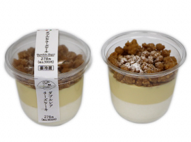 【セブンイレブン】ダブルレアチーズケーキ