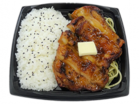 【セブンイレブン】まんぷく 若鶏のチキンステーキ弁当