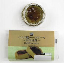 【ミニストップ】バスク風チーズケーキ ~宇治抹茶~