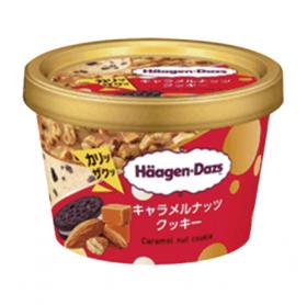 【ファミリーマート】ハーゲンダッツ ミニカップ キャラメルナッツクッキー
