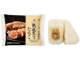 【セブンイレブン】厳選米おむすび 熟成炙りたらこ