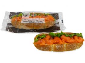 【セブンイレブン】スモークサーモン&クリームチーズ