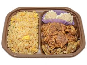 【セブンイレブン】鉄鍋炒め中華弁当 炒飯&ホイコーロー