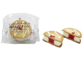 【セブンイレブン】しっとりクッキーサンド苺のレアチーズ