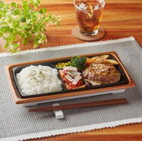 【ファミリーマート】肉の旨み感じるビーフハンバーグ弁当
