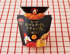 【ローソン】からあげクン 粒マスタード&ケチャップ味