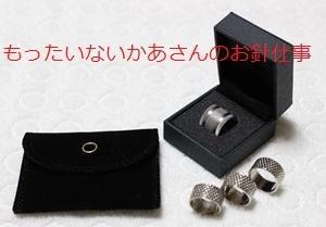 刃物産地で作られた 日本製爪やすり は爪に優しい
