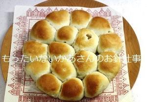 ちぎりパン とら豆・りんご・オレンジピール