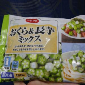 冷凍おくら&長芋ミックス
