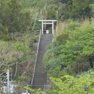 大神山神社の看板