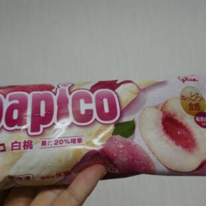 パピコ白桃