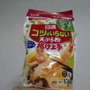 コツのいらない天ぷら粉と太白胡麻油でかきあげを揚げてみた