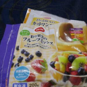 冷凍フルーツミックス