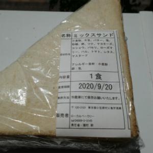 ローカルベーカリーさんのサンドイッチ
