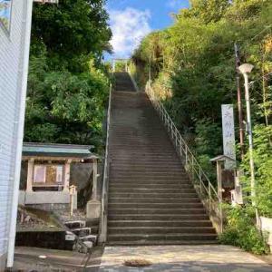 階段ダッシュ 50秒
