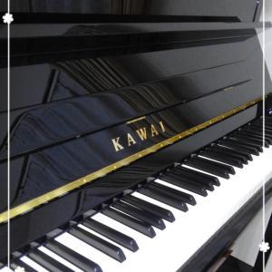 ピアノ教室ご案内①現在の空き時間・月謝・レッスン曜日