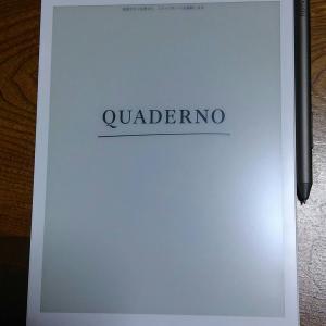 電子ペーパー「クアデルノ」の地味にすごい機能 手書きの文字の移動やコピーができる