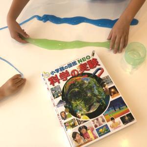 科学の実験で子ども達とスライム遊び