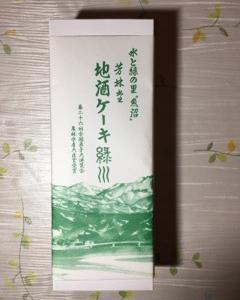 2/5(水)NHK 東洋医学ホントのチカラが放送されます