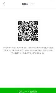 新型コロナウイルス感染対策 1   新発田市 鍼灸(はり きゅう) 自然形体療法(整体)