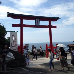 元乃隅稲荷神社へ行きました