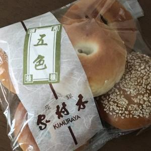 今日はあんパンの日、なので木村屋のあんぱん