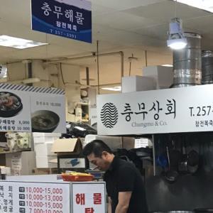 大邱・西門市場の地下食堂「チュンムへムル」朝食からガッツリあわび三昧♪