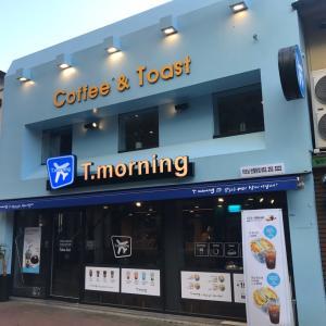 大邱・半月堂T.morningで韓国式トーストの朝ごはん