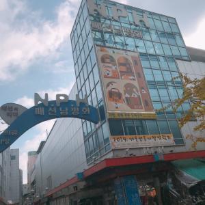 ソウル・東大門NPH(南平和市場)今年の冬はどのバック?
