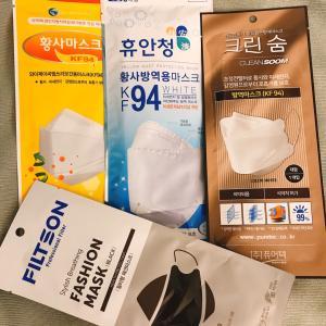 マスク不足!韓国で買ってきたマスクが役に立っています