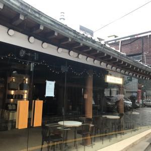 ソウル・よもぎラテが飲みたくて…景福宮近くの韓屋カフェ「内資商会」