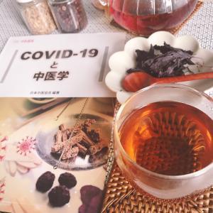 ~今日のお茶&コロナ対策~東洋医学でセルフケアをしていくということ