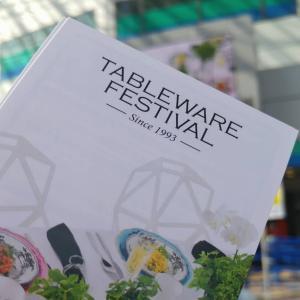 今年もテーブルウェアフェスティバルへ♪