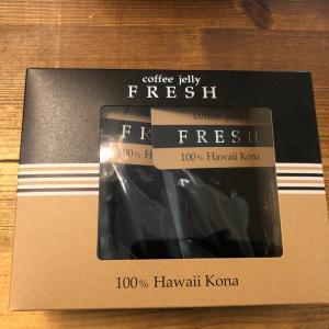 ハワイコナ×コーヒーゼリー