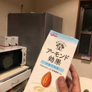 最近は豆乳より〇〇がおすすめ!!