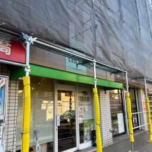 当店のビルが修繕工事始まりました!