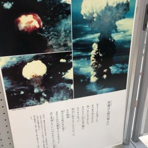 広島 長崎 の原爆