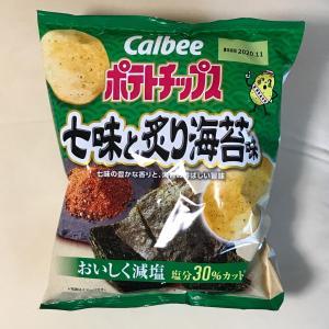 ポテトチップス 七味と炙り海苔味