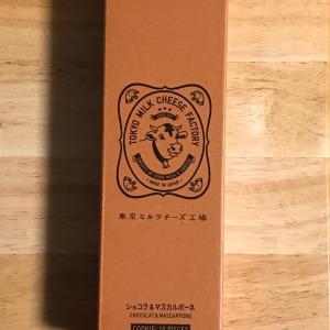 東京ミルクチーズ工場のショコラ&マスカルポーネ