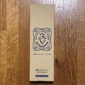東京ミルクチーズ工房の蜂蜜&ゴルゴンゾーラ