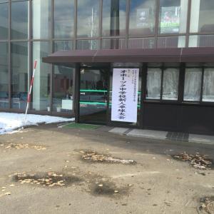 第12回オホーツク中学校新人卓球大会が行われました