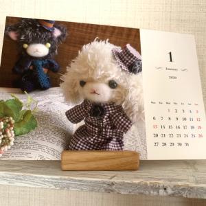 【ソラノスキマ見聞録】販売記念、送料無料&カレンダー同時購入100円オフキャンペーン開催します