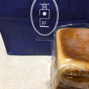 食パン専門店  『高匠』と『晴れぱん』