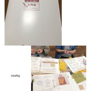 『かぎ針編み入門コース』茨木クラスのレッスンでした