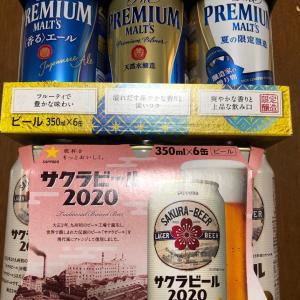夏限定ビール