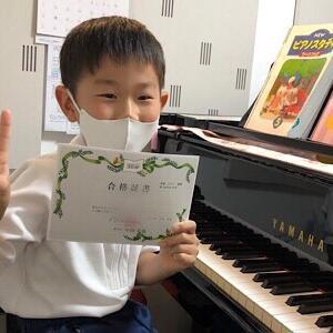 個人レッスン〜ヤマハピアノ演奏グレード合格!